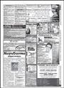 2 страница газеты  ЗП ПЛЮС